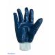 Перчатки нитриловые (манжет)